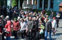 Оппоблок платит 100 гривен за участие в митинге ко Дню Победы