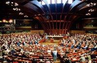 ПАСЕ призвала Украину ратифицировать Римский статут