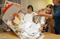 Впервые за 20 лет в парламент Беларуси прошли оппозиционеры