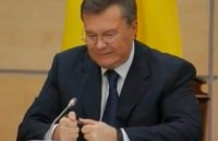 Янукович получил в России временное убежище