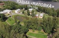 Навальный показал дачу Медведева