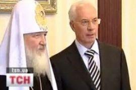 """Азаров """"очистит"""" Лавру от """"левых"""" учреждений"""
