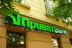 "В Луганске боевики захватили офис ""Приватбанка"""