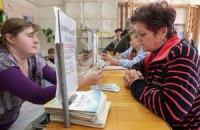 Минсоцполитики перечислило города Донбасса, которые остались без пенсий