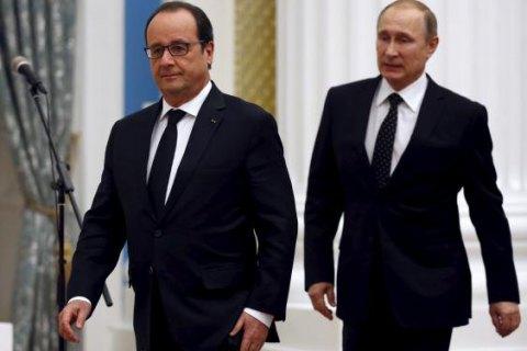Олланд задумался оботмене встречи сПутиным встолице франции
