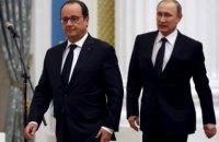СМИ: Путин отложил визит во Францию из-за конфликта в Сирии