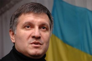 Аваков сложил полномочия депутата облсовета