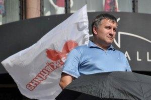 Аваков собирается занять свое кресло в первый день работы Рады