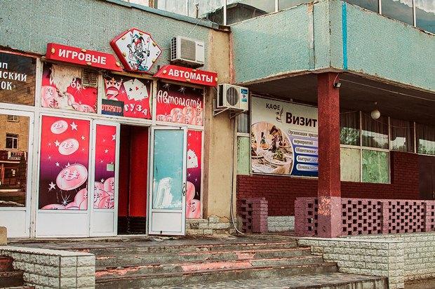 Ігрові автомати на центральній вулиці в придністровській Кам`янці
