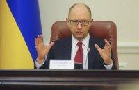 """Кабмин вызвал глав крупнейших госкомпаний и """"Укрнафты"""" на отчет"""