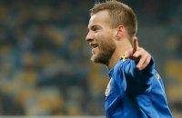 Сборная Украины победила Сербию в товарищеском матче