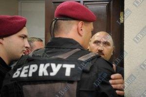 """Бютовцам"" приказали вести себя в суде корректно"