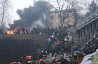 В ФСБ объяснили, что их генерал делал в Киеве 20-21 февраля