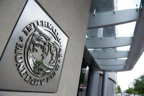 Місія МВФ почне працювати уКиєві з12 листопада