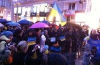 Под украинским посольством в Вене начался бессрочный пикет