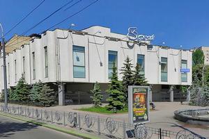 Суд отказался вернуть Киеву бывшую штаб-квартиру ПР