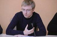 """Акция оппозиции """"Вставай, Украина!"""" рискует стать фальстартом, - эксперт Института Горшенина"""