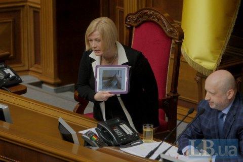 Гуманитарная группа в Минске намерена обсудить освобождение пленных