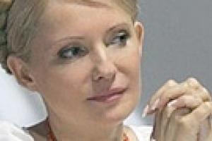 Тимошенко возглавила рейтинг самых влиятельных украинцев
