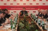 """Бизнес призвал Кабмин вмешаться в формирование тарифов """"Укрзализныци"""""""