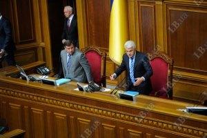 Литвин открыл утреннее заседание парламента