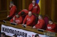 Переговоры о разблокировании Рады отложили до пятницы
