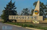 Милиция задержала подозреваемых в стрельбе по горсовету в Запорожье