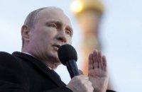 """Путин попросил """"Газпром"""" не спешить со штрафом для Украины"""