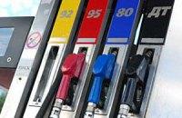 Середня ціна бензину вперше перевищила 11 грн/літр