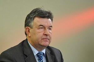 """Оппозиция требует ликвидировать комиссию, обследующую Тимошенко, """"за нарушение клятвы Гиппократа"""""""