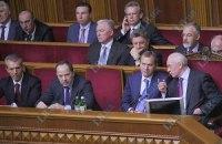 Министры, собравшиеся в Раду, уйдут в отпуск, - Клюев