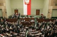 Сейм Польщі підтримав підвищення пенсійного віку