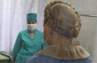 Тимошенко отказалась сдавать кровь немецкому врачу