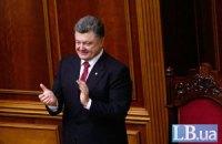 Порошенко заявил об улучшении ситуации на Донбассе