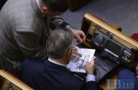 Литвин попытается уговорить депутатов не агитировать в Раде