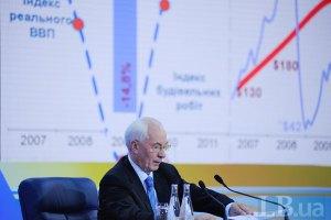 Азарова объявили в розыск за злоупотребление властью