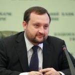 Арбузов Сергей Геннадиевич
