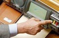 Рада приняла изменения в закон о госреестре избирателей
