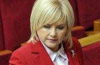 Білозір склала присягу народного депутата