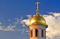 Коммунисты хотят сделать гербом Украины православный крест