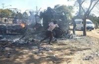 В столице ЮАР вспыхнули беспорядки
