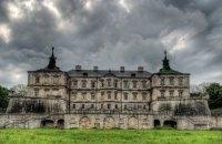 Подгорецкий замок в Львовской области хотят передать в концессию (документ)