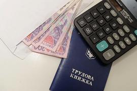 Сколько зарабатывают украинские учителя?