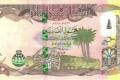 50 000 иракских динаров