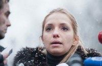Дочь Тимошенко не пустили к маме