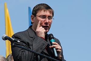 Луценко: если суд меня не услышит сегодня, завтра я объявлю голодовку