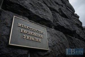 Как президентские выборы изменят ландшафт украинской экономики