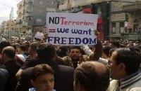 У Сирії плануються масові протести студентів