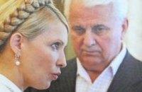 Тимошенко взяла Кравчука доверенным лицом на выборы