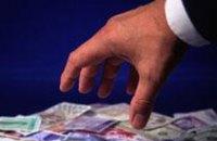 """Днепропетровские чиновники """"повысили"""" себе зарплаты на 1,3 млн"""